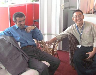 Ahmadinejad Brother